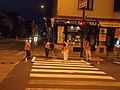 Pedestrian crossing reparation in Ljubljana.jpg