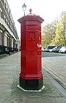 Penfold post box, Abercromby Square 2.jpg