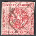 Peru 1858 fake.jpg
