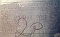 Peru Entry Stamp Hensley.png