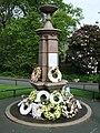 Peter Walker Memorial Fountain - geograph.org.uk - 423908.jpg