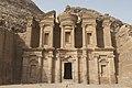 Petra Monastery 2190.jpg