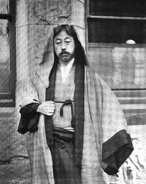 Okakura Kakuzō - Okakura Kakuzō