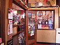Pike Place Market - Tenzing Momo 02.jpg