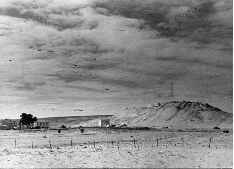 מבצע חורב - לאחר כיבוש עוג'ה אל חפיר
