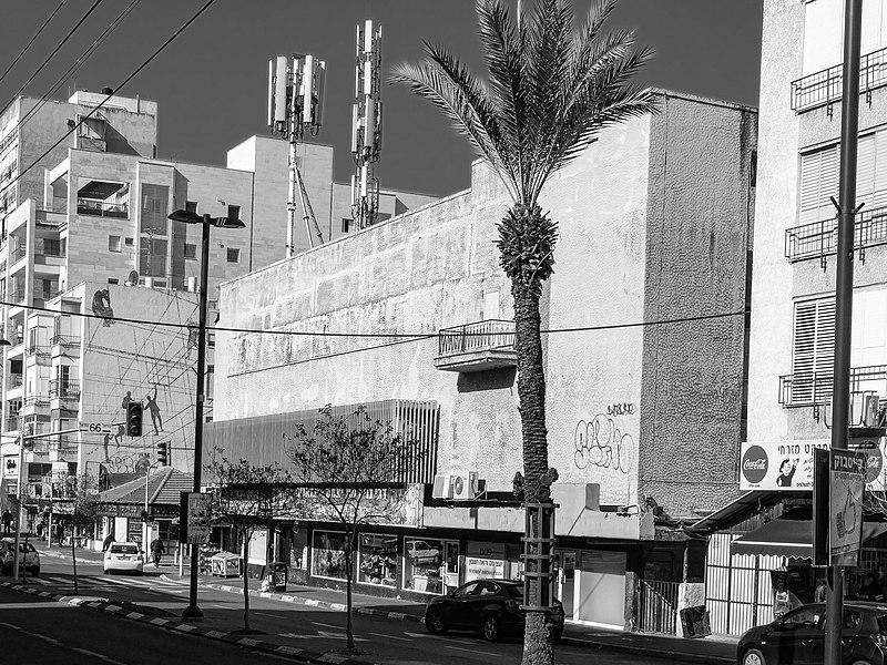 בית קולנוע לילי ,רמת גן
