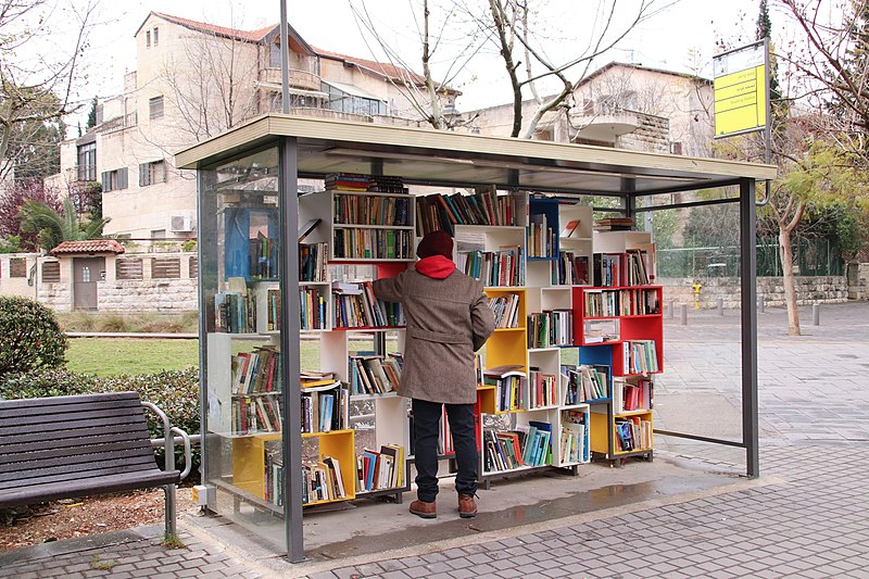 תחנת אוטובוס במושבה הגרמנית ירושלים