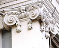 Pillar decoration, Oldway Mansion, Paignton - geograph.org.uk - 699476.jpg
