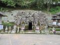Pintu Masuk Goa Gajah.jpg