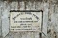 Plaque - Keshabpriya Brahmachari Cenotaph - Palpara - Nadia 2013-10-20 3672.JPG