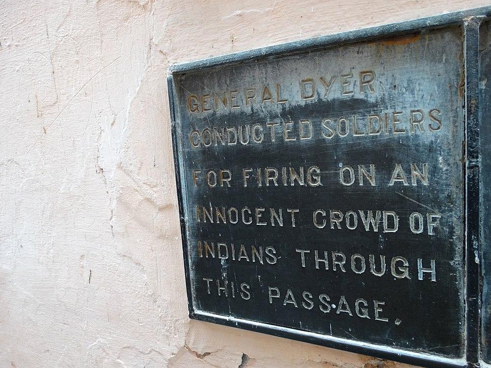 Plaque in Passageway Memorializing 1919 Amritsar Massacre - Jallianwala Bagh - Amritsar - Punjab - India (12675337405)