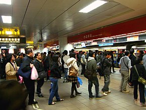 Platform of Red Line in Taipei Main Station 20101218.JPG