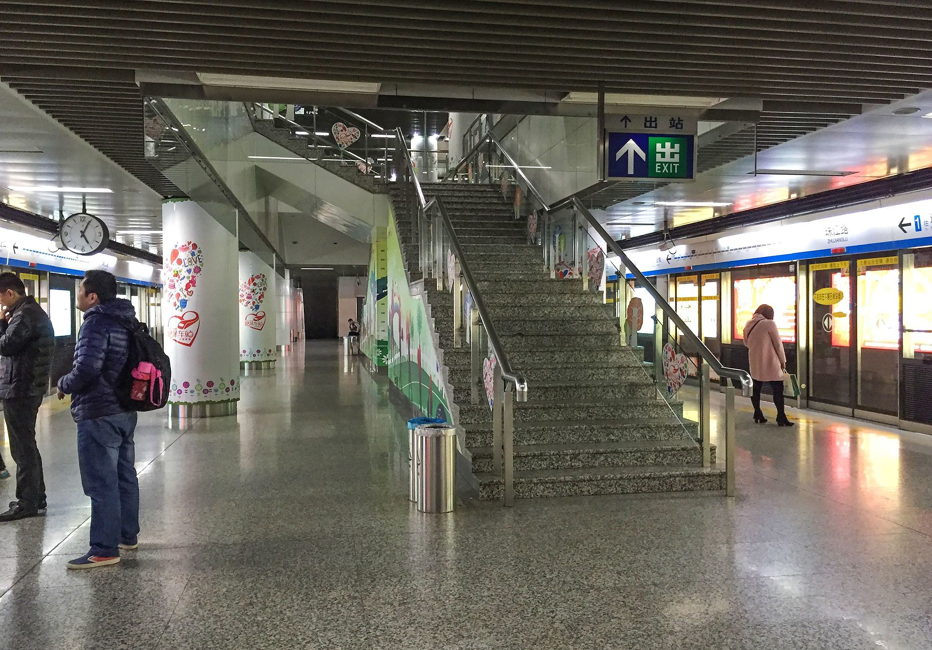Zhujianglu Station Wikipedia