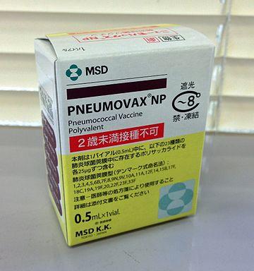 Pneumovax.jpg