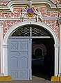 Portal Stift Vorau.jpg
