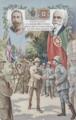 Portugal e a Gran Bretanha Apertam as suas Mãos de Antigos Aliados, c. 1917.png