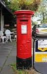 Post box at Ellens Lane, Bebington.jpg