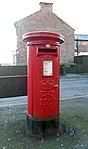 Post box on Russian Drive.jpg