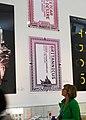 Poster series 'TA-2, Toneelgroep Amsterdam' by The Stone Twins, Stedelijk Museum Amsterdam 2014.jpg