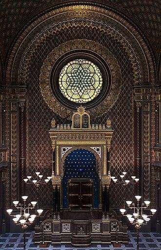 Spanish Synagogue (Prague) - Torah Ark and Bema