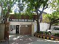 Press Club of India, New Delhi.jpg