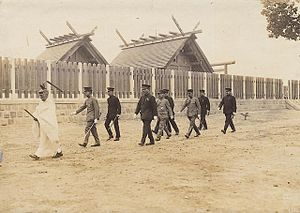 Religion in Taiwan - Prince Hirohito visits Tainan Shinto Shrine (1923).