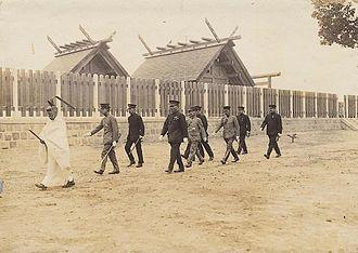 Religion in Taiwan - Prince Hirohito visits Tainan Shinto Shrine (1923).