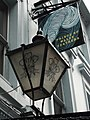 Prince of Wales Feathers, Fitzrovia, W1 (6969476064).jpg
