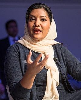 ريما بنت بندر بن سلطان آل سعود ويكيبيديا