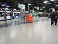 Principe Pio station - Madrid Metro Ramal - 2.2.2014.JPG