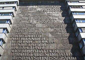 """Proletаrier aller Länder, vereinigt euch!"""" in Chemnitz... 7d origWI.jpg"""
