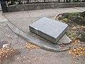 PrytaniaStAp2014 MagnoliaMansion Carriage Stone 2.jpg