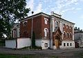 Pskov Konnay3.JPG