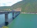 Puente del Embalse Cabra Corral.png