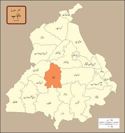 ضلع موگا