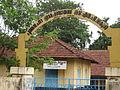 Puthenchira Govt. L.P School.JPG