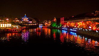 Qinhuai River - Qinhuai River night view