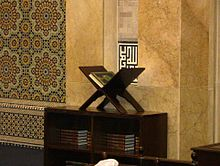 Quran with stand, Grand mosque in Kuwait
