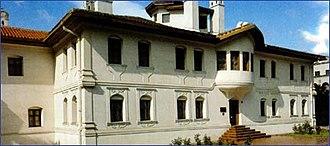 Princess Ljubica's Residence - Image: Résidence de la princesse Ljubica