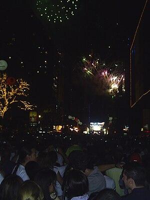Réveillon 2008-2009 na Avenida Paulista, em Sã...