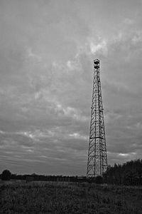 RAF Chenies Antenna