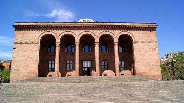 RA National Academy of Sciences, main building.jpg