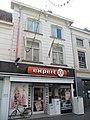 RM10298 Breda - Torenstraat 5.jpg