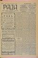 Rada 1908 157.pdf