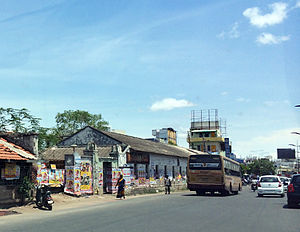 Avinashi Road, Coimbatore - The now defunct Radhakrishna Mills gate, once a major employer in Peelamedu, Coimbatore