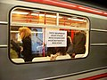 Radlická, označení na vlaku kyvadlové dopravy.jpg