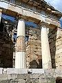 Recovered treasure trove of the Athenians in Delphi.jpg