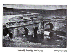 Red Bridge of Yerevan.png