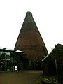 Red House Glass Cone.JPG