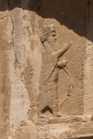 Artaxerxes I of Persia - Relief of Artaxerxes from his tomb in Naqsh-e Rustam